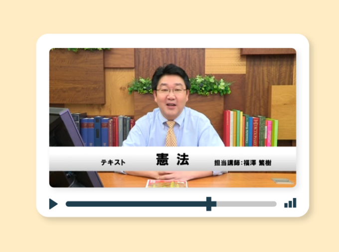 フォーサイト 福澤講師