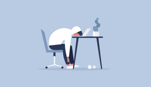 行政書士の勉強、やる気が出ない…【合格者が3つの対策を解説】