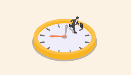 行政書士試験の勉強時間は、800〜1000時間【リアルな体験をもとに解説】